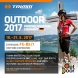 TRIMM at OutDoor 2017 again!